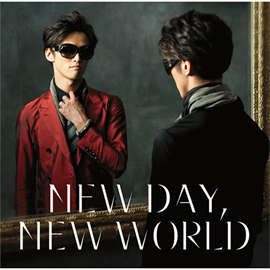 ヒルクライム - NEW DAY, NEW WORLD