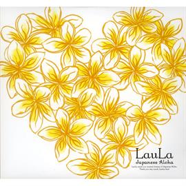LauLa - 愛は勝つ