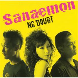 Sanaemon - NO DOUBT