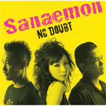 Sanaemon - NO DOUBT