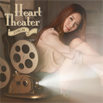 Heart Theater