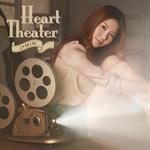ジェイミン - Heart Theater