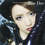 高橋みなみ - Jane Doe (Type A)