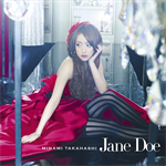 高橋みなみ - Jane Doe (Type B)