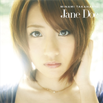 高橋みなみ - Jane Doe (Type C)