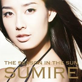 Sumire - シーズン・イン・ザ・サン