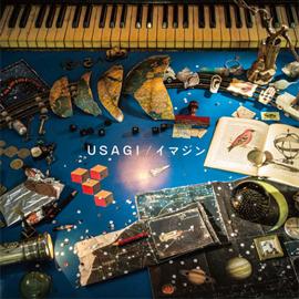 USAGI - イマジン