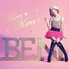 BENI - KIRA☆KIRA☆