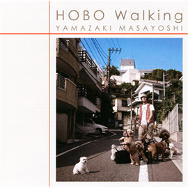 山崎まさよし - HOBO Walking