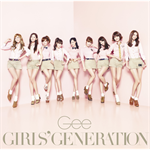 少女時代 - Gee