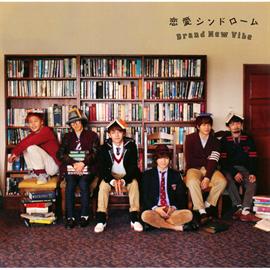 Brand New Vibe - 恋愛シンドローム