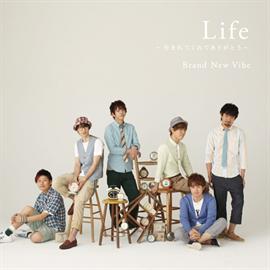 Brand New Vibe - Life ~生まれてくれてありがとう~