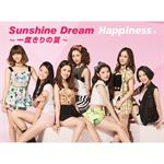 Happiness - Sunshine Dream ~一度きりの夏~