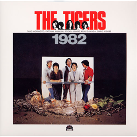 ザ・タイガース - THE TIGERS 1982(十年ロマンス)+[2]