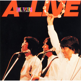 ザ・タイガース - A-LIVE(THE TIGERS 1982同窓会記念コンサート・ライブ)