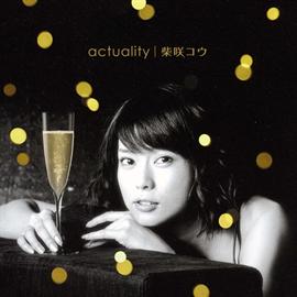 柴咲コウ - actuality