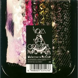 VOLA & THE ORIENTAL MACHINE - Halan'na-ca Darkside