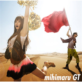 mihimaru GT - Switch[初回盤]