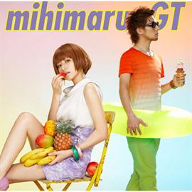 mihimaru GT - とろけちゃうダンディ~[初回盤]