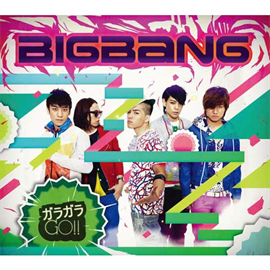 BIGBANG - ガラガラ GO!!