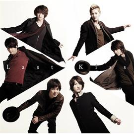 超新星 - Last Kiss[初回盤]