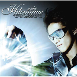 Hilcrhyme - トラヴェルマシン