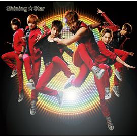 超新星 - Shining☆Star