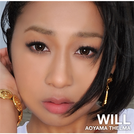 青山テルマ - WILL