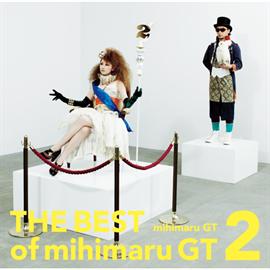 mihimaru GT - THE BEST of mihimaru GT2