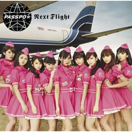 ぱすぽ☆ - Next Flight ビジネススラス盤