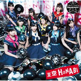 ぱすぽ☆ - 夏空HANABI 初回限定盤[ファーストクラス盤]