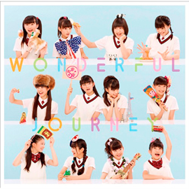 さくら学院 - WONDERFUL JOURNEY