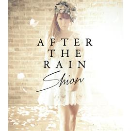 詩音 - AFTER THE RAIN[初回盤]