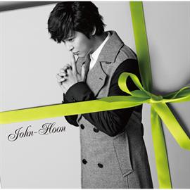 John-Hoon - 二人記念日