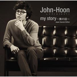 John-Hoon - My Story(僕の話) -Japan Special Edition-