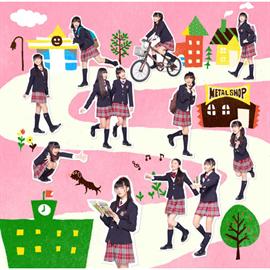 さくら学院 - さくら学院 2012年度 ~My Generation~ [初回さ盤]