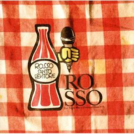 ROSSO - ダイヤモンドダストが降った夜