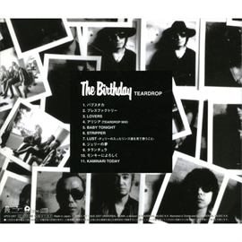 The Birthday - TEARDROP