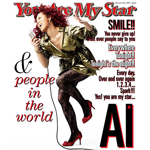 YOU ARE MY STAR [初回限定盤][C...