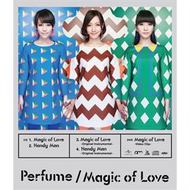 Perfume - Magic of Love
