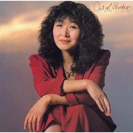 加藤登紀子 - Out of Border
