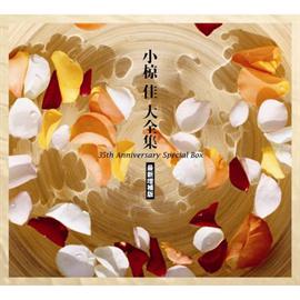 小椋 佳 - 小椋佳 大全集(35周年記念作品)