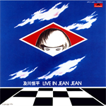 及川恒平 - LIVE IN JEAN JEAN
