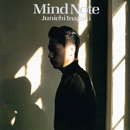 稲垣潤一 - Mind Note