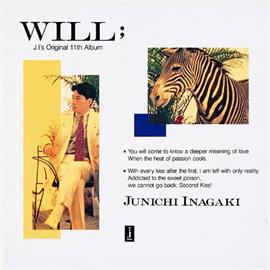 稲垣潤一 - WILL