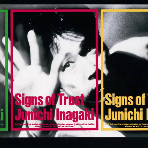 signs of trust cd 稲垣潤一 universal music japan