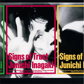 稲垣潤一 - Signs of Trust