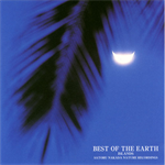 "BEST OF THE EARTH~地球の""声"""