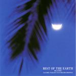 """中田悟 - BEST OF THE EARTH~地球の""""声"""""""