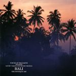 自然音シリーズ 神秘の島、バリ